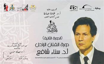 نبيل الحلوجي عضوًا في لجنة التحكيم بمهرجان المسرح العربي بالإسكندرية