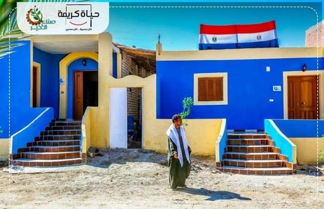 حياة كريمة.. نواب: تحافظ على حقوق المواطن.. وتحظى بدعم المصريين بالخارج