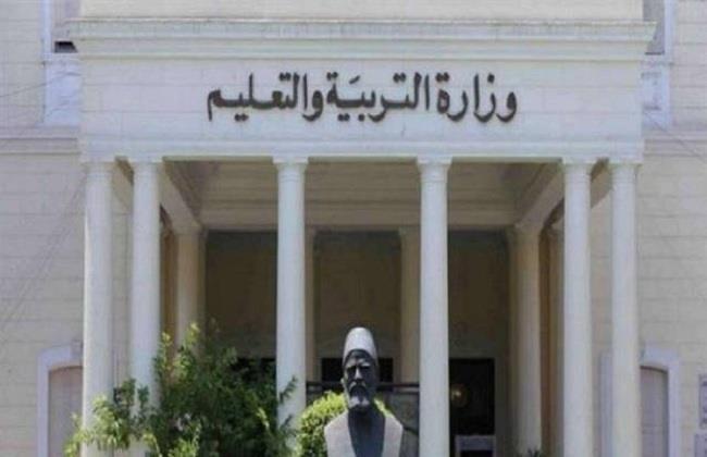 موجز أخبار التعليم في مصر اليوم الاثنين 20-9-2021.. موعد إعلان نتيجة الثانوية العامة الدور الثاني