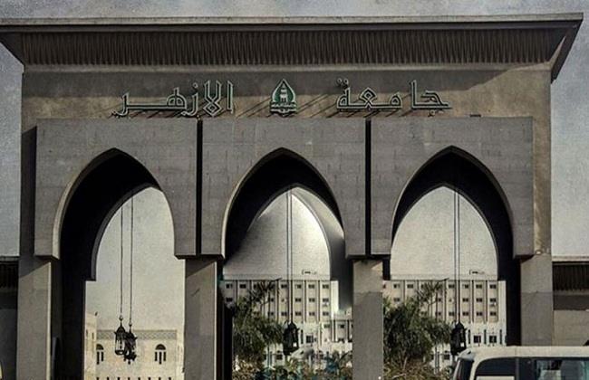موجز أخبار التعليم في مصر اليوم.. فتح باب التسجيل الإلكتروني لاختبارات القدرات بـ«الأزهر»
