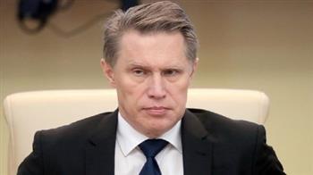 """وزير الصحة الروسي: دول مجموعة العشرين تعتبر """"سبوتنيك V"""" أفضل لقاح للوقاية من كوفيد"""